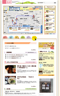 「ここいこ京都」トップページ